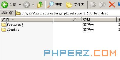Eclipse PHP插件(PHPEclipse)安装与配置 - 海里的贝壳 - apple的博客